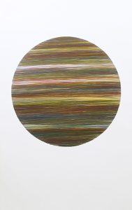 """Agnieszka Foltyn OSA, """"Horizons"""", Graphite and coloured pencil on paper, 59"""" x 86"""", $4500"""